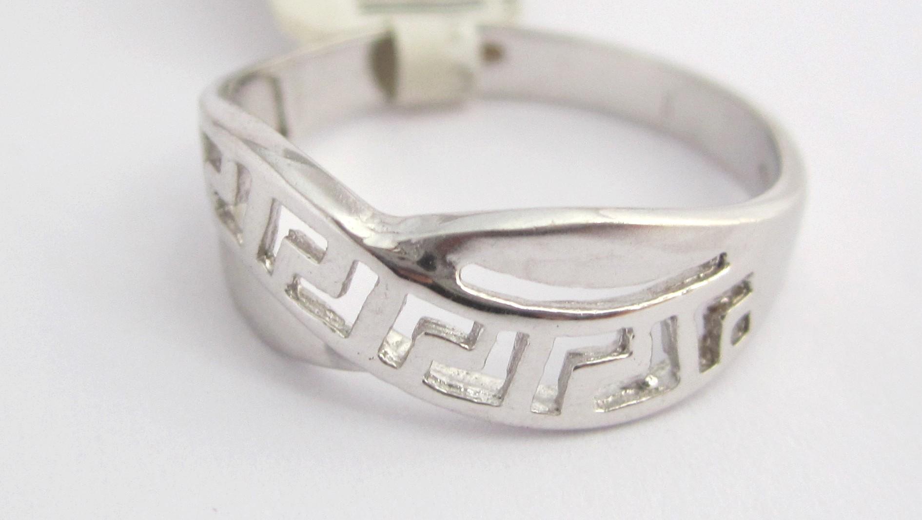 Dámský celozlatý prsten z bílého zlata 585/1,72 gr vel. 52 P662